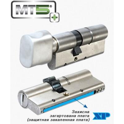 Циліндр Mul-T-Lock MT5+
