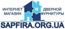 Интернет-магазин дверной фурнитуры Sapfira.org.ua